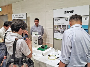KDPOF Presented Optical Link Concept for Telematics Control Module at Nikkei Automotive Ethernet Tech Days