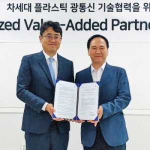 Funzin President Kim Jung-Hoon (left) and Yoon Kwang-Jin, Korea's representative for KDPOF, after signing the partnership agreement